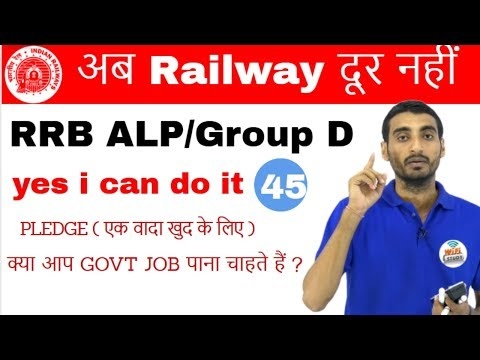 9:00 AM RRB ALP/Group D I GS by Vivek Sir   Type of RXN,Elect., Config.,Alloys,Acid,Base I Day#45