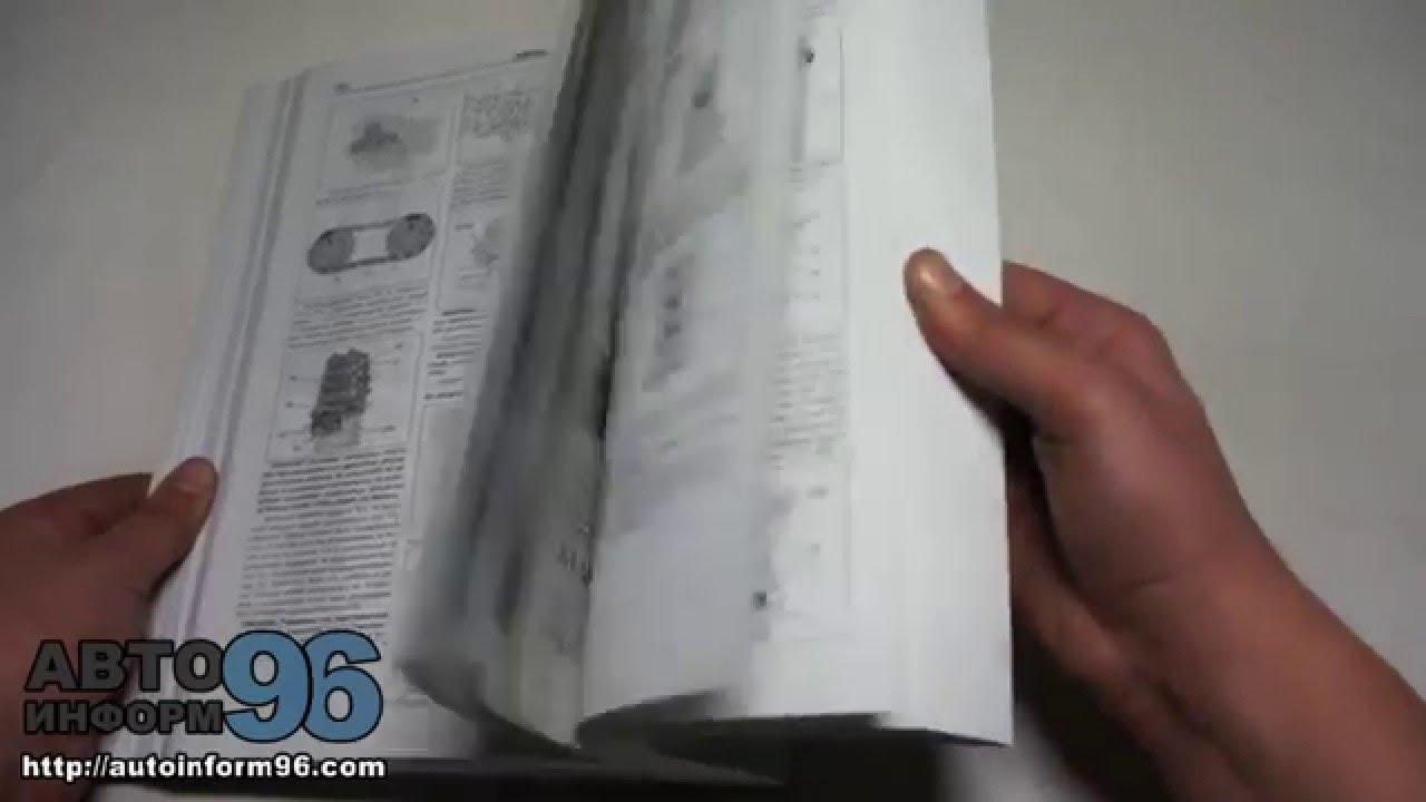 Книга по раскрутке на youtube
