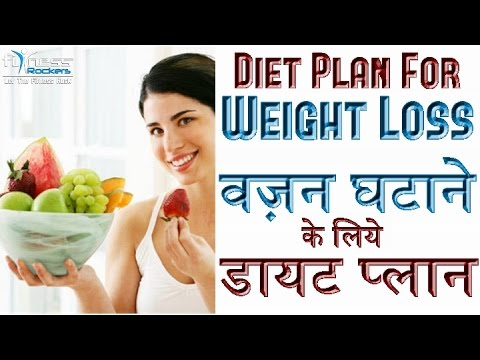 Diet Plan For Losing Weight Fast For Women Men In Hindi Indian