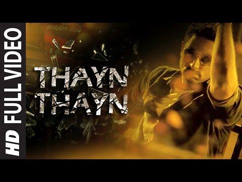 Thayn Thayn Full Video Song (HD) Dum Maaro Dum   Rana Daggubati, Anaitha Nair & Prateik
