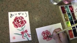 母の日のプレゼントに、カーネーションの絵手紙を描いてみてはいかかで...