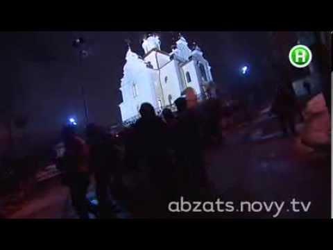 """Эксклюзивное интервью """"Беркута"""" - Абзац! - 31.01.2014"""