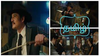 Agent wishky's bar fight scene in  Kingsman Movie Clip HD in Tamil