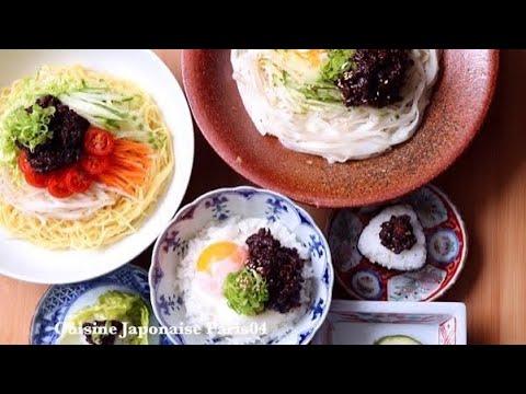 recette-niku-miso-i-zhajiang-nouilles-et-udon-i-japonaise-cuisine-paris04-i-肉味噌-i-ジャージャー麺
