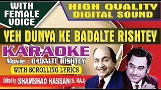 Yeh Duniya Ke Badaltey Rishtey Karaoke With Female Voice   Kishore Kumar Md Rafi, by Shamshad Hassan