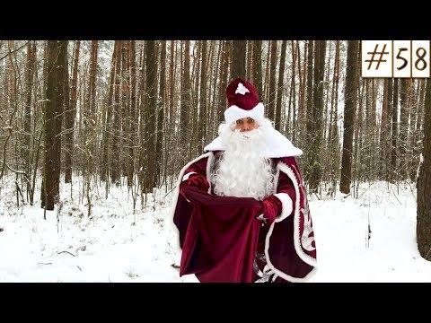 Приколы под Музыку 2019 | Новогодний Выпуск  #58