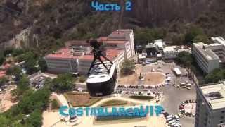 Сахарная голова в Рио де Жанейро. Часть 2. Rio de Janeiro CostablancaVIP(www.costablancavip.ru Одна из достопримечательностей Рио де Жанейро - скала Сахарная голова