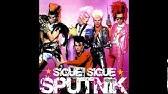 sigue sigue sputnik discografia download