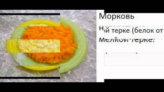 """Детский салат """"Тигренок"""""""