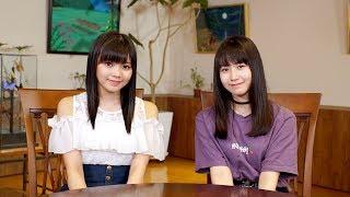 MCはこぶしファクトリー浜浦彩乃、アンジュルム笠原桃奈 つばきファクト...