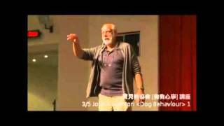 寶貝狗協會 John Rogerson [dog Behaviour] 課程1-6