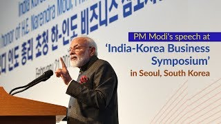 PM Modi's speech at India-Korea Business Symposium in Seoul, South Korea | PMO