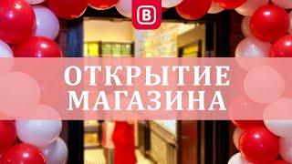 Открытие нового розничного магазина товаров для мыловарения | Выдумщики.ру