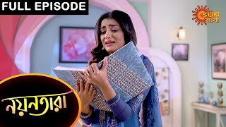 Nayantara - Full Episode | 6 May 2021 | Sun Bangla TV Serial | Bengali Serial