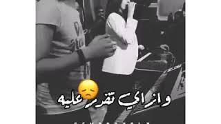يارا محمد حاله واتس جديدة 2020🚬💥ع ايه البعد بينا يطول وازي تقدر عليه 😔💔يا حبيبي لو باقي ارجع 🚬