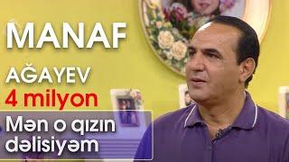 Manaf Ağayev - Mən o qızın dəlisiyəm (Zaurla GÜNAYdın)
