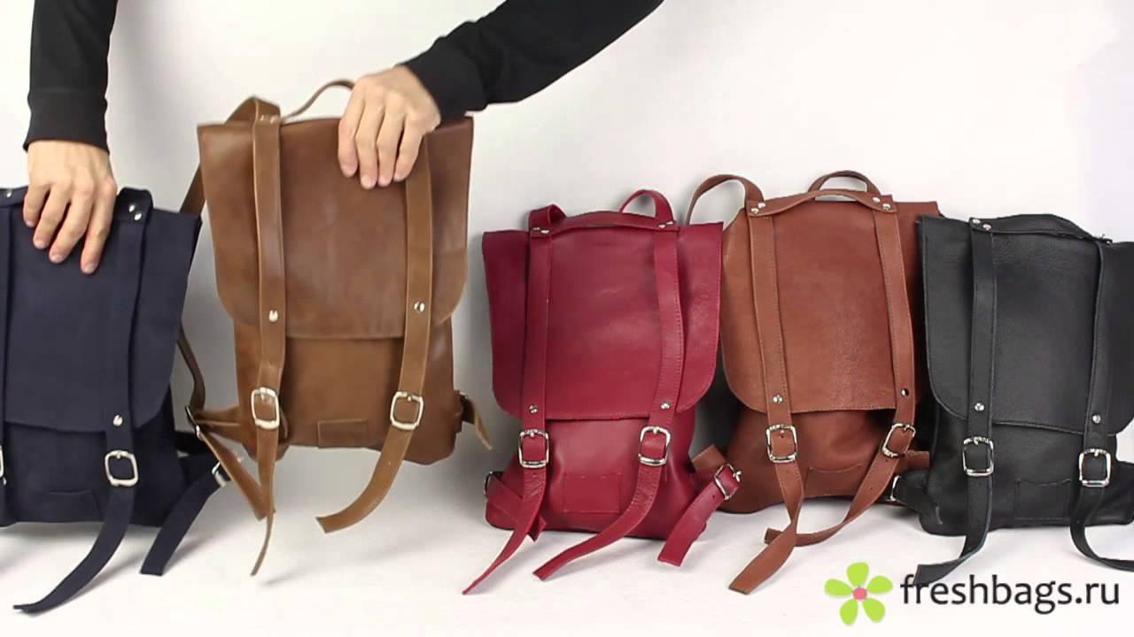 Кожаный рюкзак своими руками выкройки