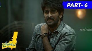Repeat youtube video Jadoogadu Full Movie Part 6 || Naga Shourya, Sonarika Bhadoria, Sapthagiri, Prudhvi, Ajay