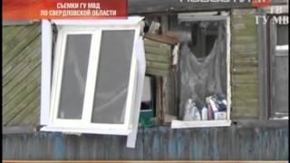 Взрыв в Верхней Синячихе: рабочие чуть не погибли…