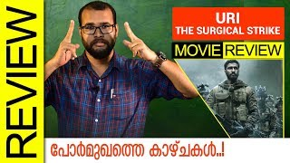 Uri: The Surgical Strike Hindi Movie Review by Sudhish Payyanur | Monsoon Media