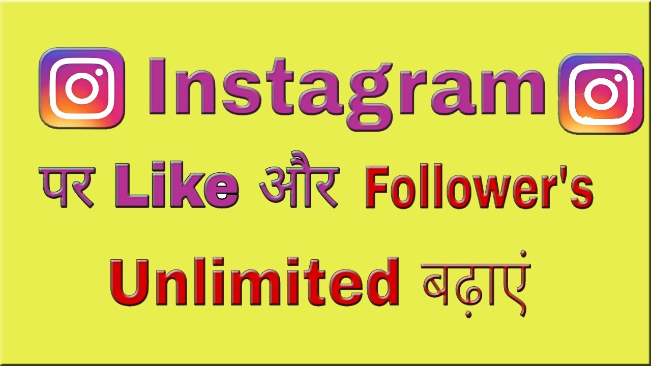 how to get 100 followers on instagram in 5 minutes