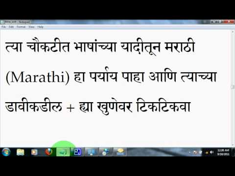 how to write bismillah in arabic in microsoft word 2010