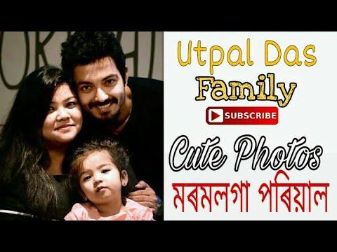 Assamese Actor Utpal Das Cute Family Photos |