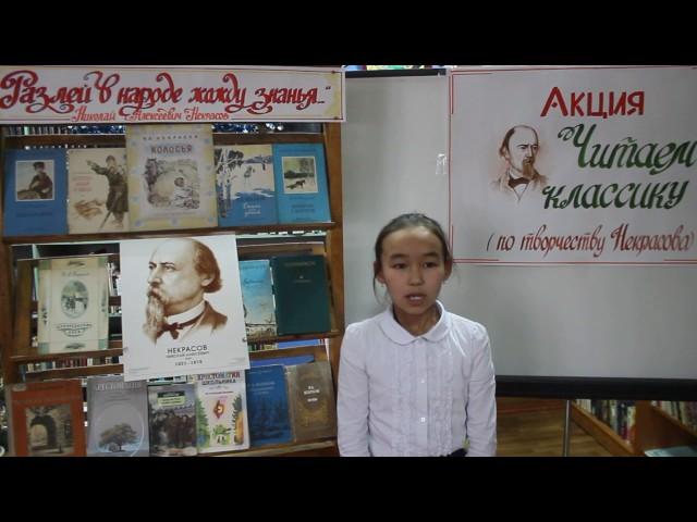 Изображение предпросмотра прочтения – АлександраДомур-оол читает произведение «Крестьянские дети» Н.А.Некрасова