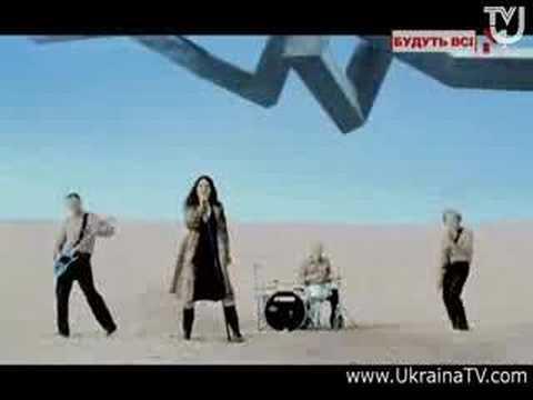 Po ukraińsku - Kryhitka