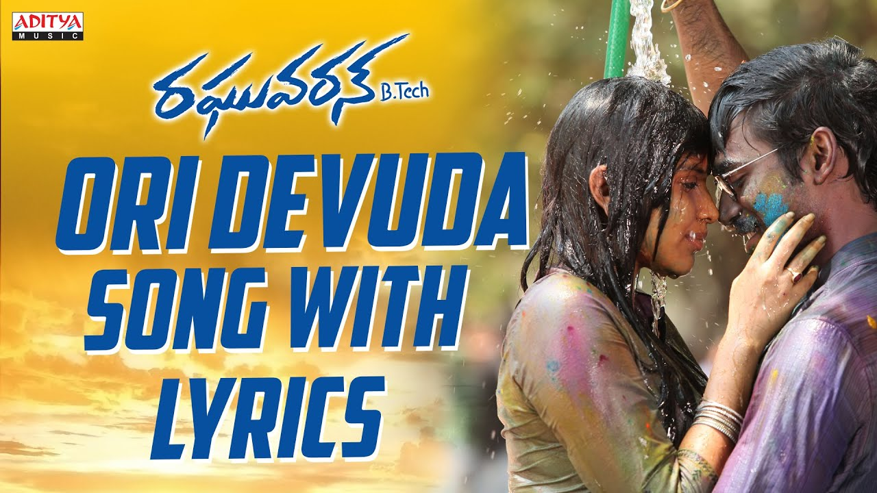 Ori Devuda Full Song With Lyrics - Raghuvaran B.Tech (VIP) Songs - Dhanush, Amala Paul