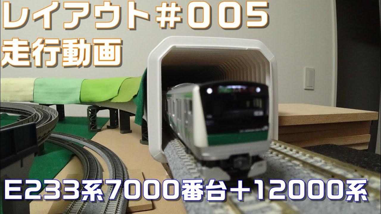 ゲージ 系 相鉄 12000 n