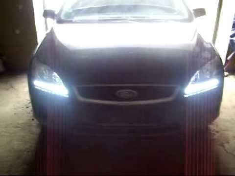 Ходовые огни на форд фокус 2 своими руками