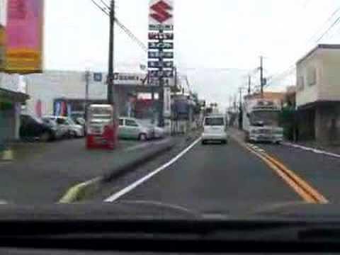 国道208号線#5(福岡県大牟田市倉永~大牟田市不知火町) - YouTube