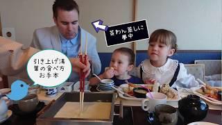 【梅の花 パート1】Yukiに会おう!バイリンガル姉妹