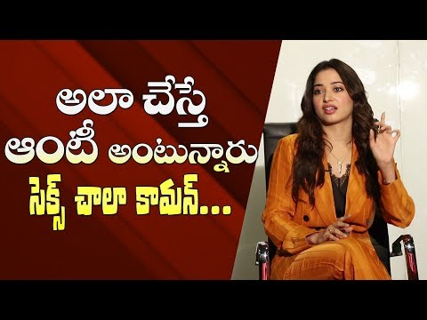 Love and S*x are very common: Tamannaah interview | Next Enti
