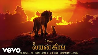 """Por thodu (2019) (From """"The Lion King"""" Tamil Original Motion Picture Soundtrack/Audio O..."""
