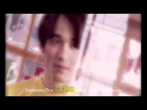 แอบมีเธอ : Lift-Oil | ลิฟท์-ออย | Official MV