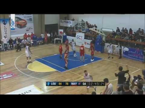 Lebanese Basketball League 2016/2017 - Wendell Lewis Dunk