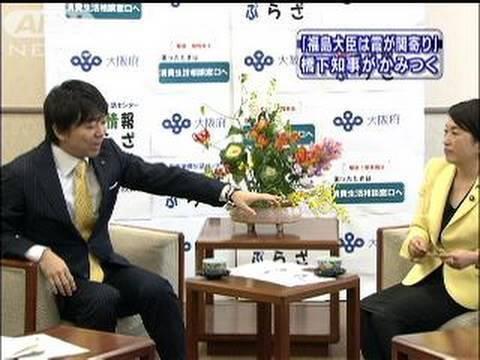 「福島大臣は霞が関寄りだ」橋下知事がかみつく(09/12/21)