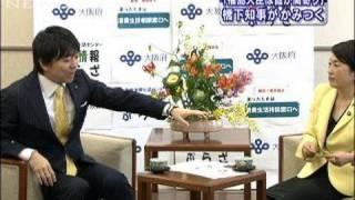 「福島大臣は霞が関寄りだ」橋下知事がかみつく(09/12/21) thumbnail