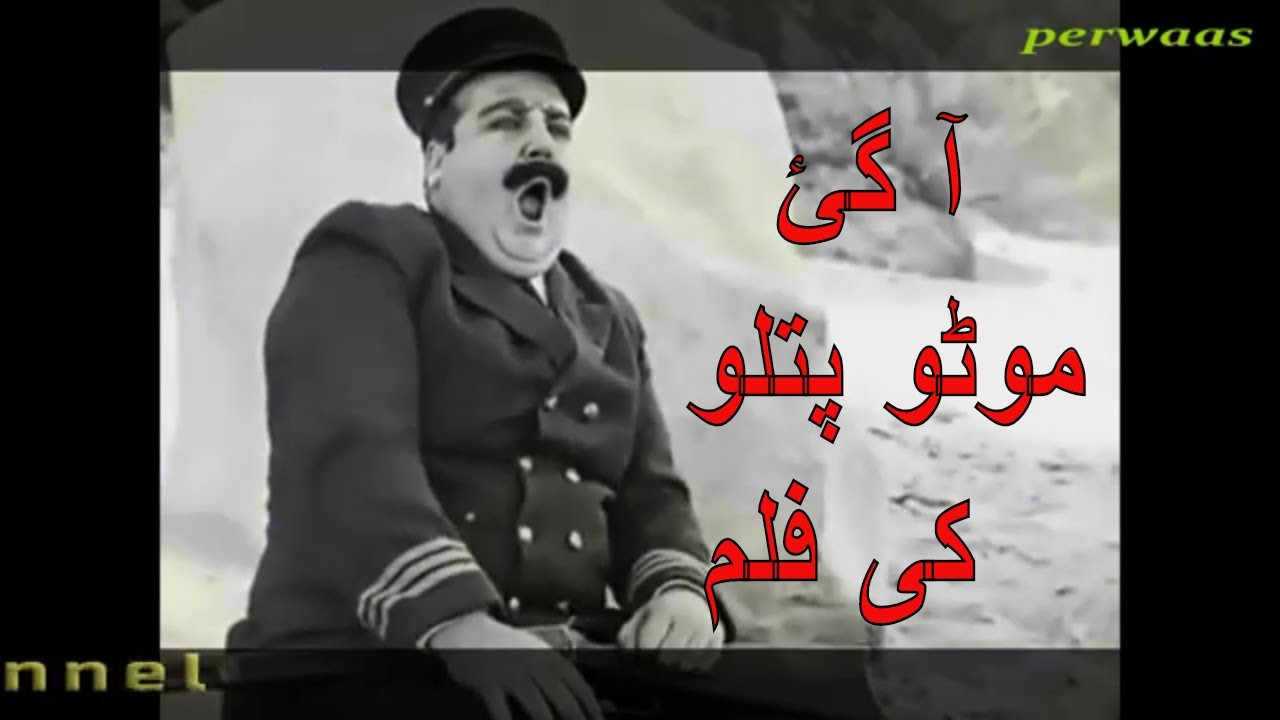 Charlie Chaplin funny Video