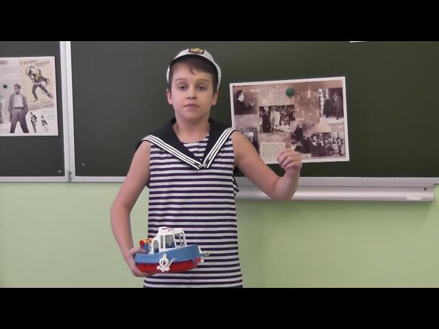 Изображение предпросмотра прочтения – РоманОванесян читает отрывок изпроизведения «Кем быть?» В.В.Маяковского