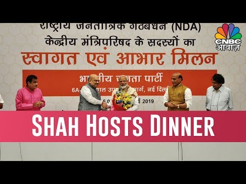 With Exit Polls Predicting Victory, Amit Shah Hosts Dinner For NDA Allies