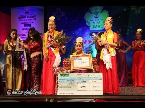 Singapore Enterprise Miss Limbu Season 5 : राष्ट्रिय नाचघर जमलमा सम्पन्न