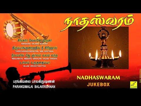 Nadhaswaram - JukeBox || Murugan Arul || Parangimalai Balakrishnan || Vijay Musicals