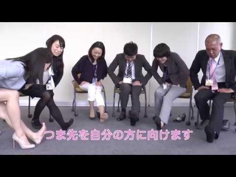 ストレッチ日能研坂田様