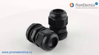 MG20 (9-14)  Пластиковый кабельный ввод, черного цвета,  гермоввод, вводной сальник(Кабельные вводы (другие названия: гермовводы, сальники вводные)предназначены для ввода кабеля и его фиксац..., 2015-12-14T12:19:19.000Z)