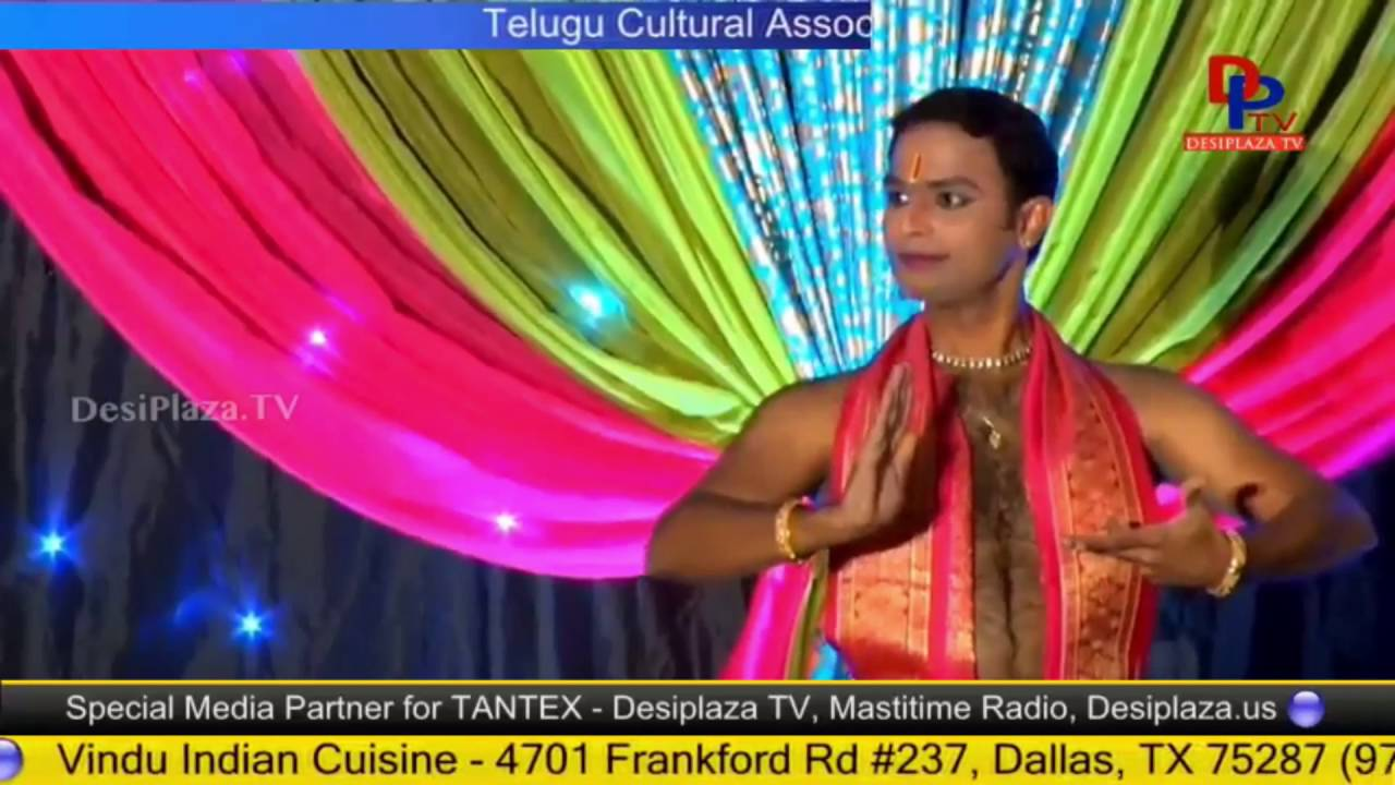 Kuchipudi Dance performance at Telugu Cultural Association Houston - Convention 2016