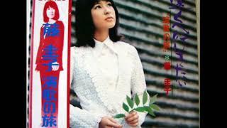 LP『 遠くへ行きたい/演歌の旅 』(1972年)より ♪ この愛に生きて ♪です。