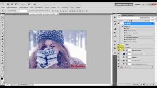 Уроки фотошопа:  Как добавить колор